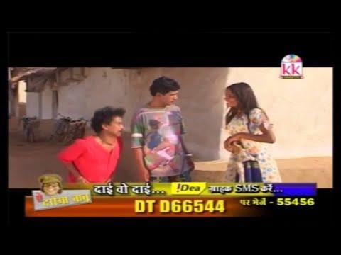 Dhol Dhol Ke Nara (Scene -2) | Ramu Yadav, Dooje Nishad | CG COMEDY | Chhattisgarhi Natak | Hd Video
