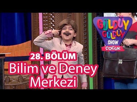 Güldüy Güldüy Show Çocuk 28. Bölüm Bilim Ve Deney Merkezi