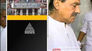 High Court flays vigilance on Bar Bribery Scam