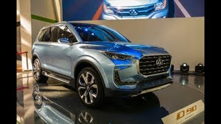 the new MAXUS D90 concept SUV body sproty