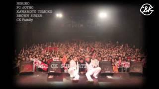 C&Kメイキング映像(CK A-YANKA!!!特典映像の一部) BGM:HOTEL NETTAI-YA ...