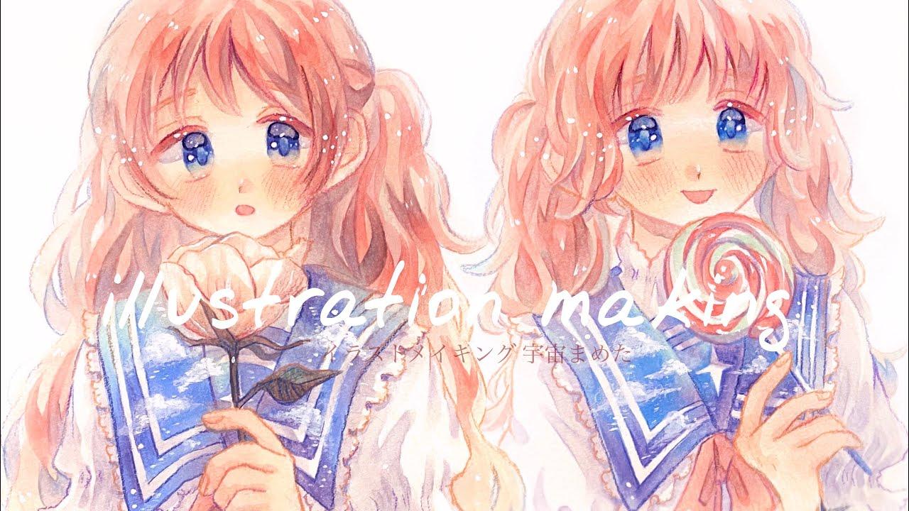 【水彩×コピック】さっくりイラストメイキング#4