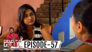 Sudde | Episode 57 - (2019-12-24) | ITN Thumbnail