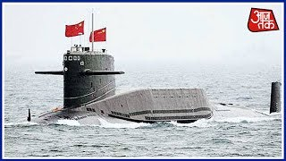 China Deploys Submarine In Indian Ocean As Tensions Over Borders Flare : Dastak