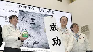 Япониянинг Hayabusa2 станцияси иккинчи марта олис астероидга қўнди