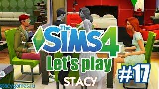Let's play Sims 4 / Давай играть в Sims 4 (Симс 4) #17 / Роды, ДВОЙНЯШКИ / Stacy
