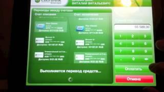 Сбербанк Мобильный(, 2012-06-19T07:58:47.000Z)