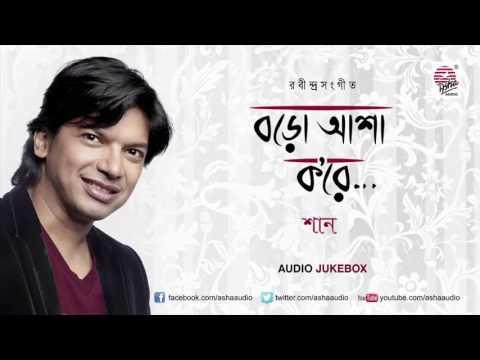 Bhalobeshe Sakhi Nribhito Jotone-Rabindra Sangeet
