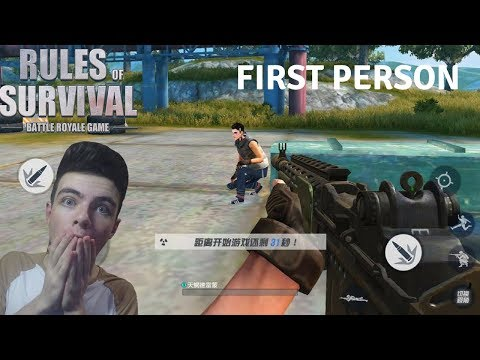 FIRST PERSON MODE Gameplay in Rules Of Survival ! Worlds First Ever Gameplay of First Person !