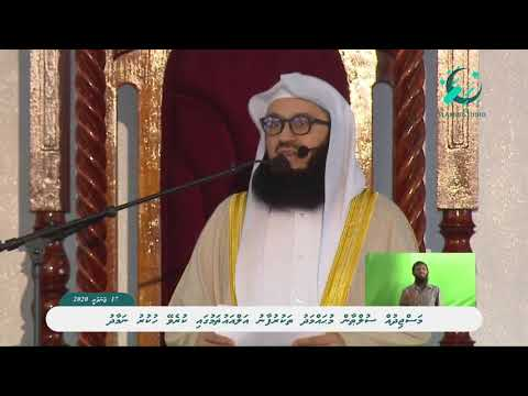 Importance of Halaal Earning - Mufti Menk