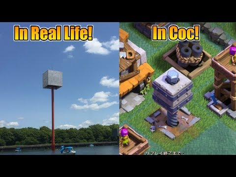 Clash Of Clans Building In Real Life | Clash Of Clans structures In The Real World