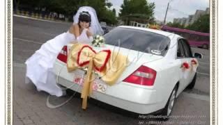 Украшение Для Свадебных Машин