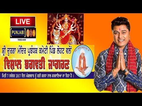 live jagran Lohat Balachaur with Firoz Khan punjabi365 contact live 7009251608