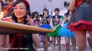 2016/02/28開催、赤門28祭で行われたOS☆U 2nd Stage Live。大須商店街を...