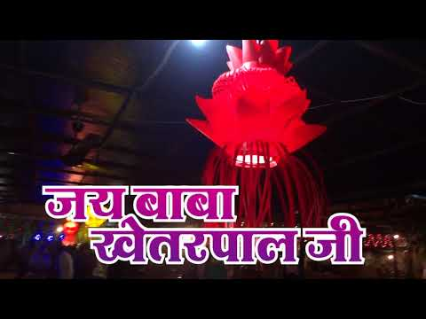 Jai  Baba Khetarpal ji, Rawatsar