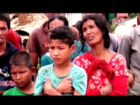 Surkhet Landslide