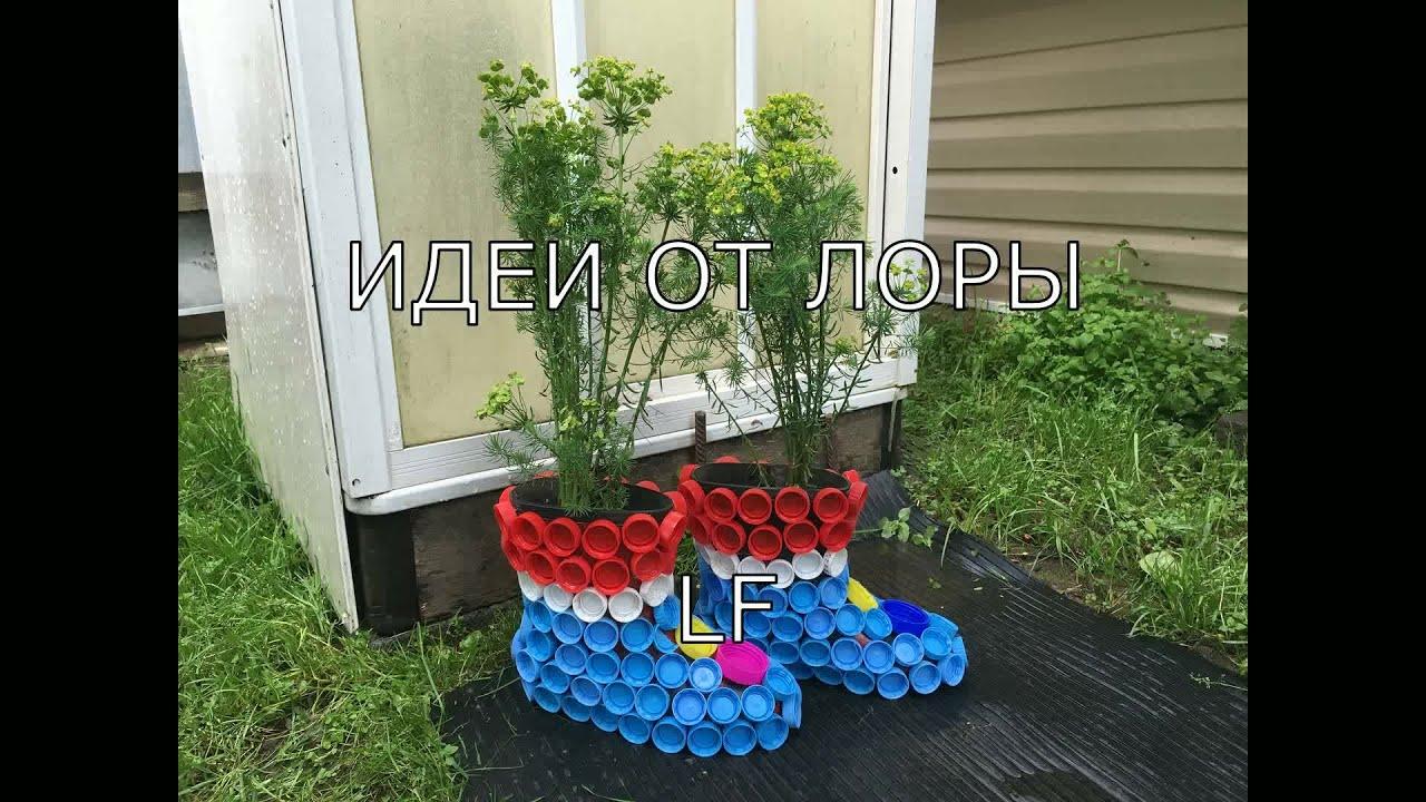 дизайн садовых участков своими руками фото 6