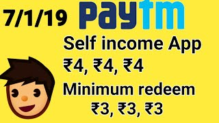 New earning app|| self earning app|| instant paytm cash