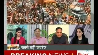 Name of Yogi Adityanath airs for U.P. CM, flies to Delhi with Chartered plane