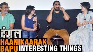 Interesting Things Aamir Khan Said At Haanikaarak Bapu Song Launch Event | Dangal