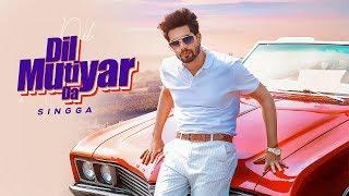SINGGA : Dil Mutiyar Da (Full Song) Lyrical Video | Latest Punjabi Songs 2020