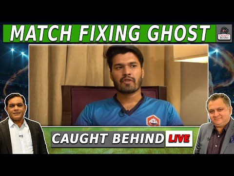 Match Fixing Ghost | Caught Behind