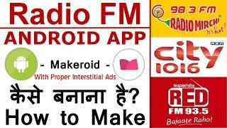How to make Radio FM App | Makeroid Live Streaming App Creation | Online MP3 App | Live TV App