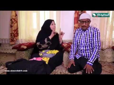 زوجة عبدالنور تركت المنزل بسبب حمار ورور