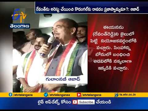 KCR Acting as a Dictator in State | Ghulam Nabi Azad