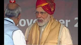 PM inaugurates Foundation Day of KLE Society in Belgaum
