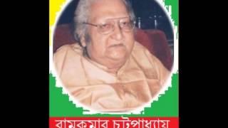 Kader kuler bou[Which family belongs you] - Ramkumar Chaterjee.