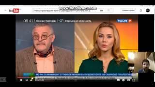 странные знаки на ТВ Россия 24, рисунки не из космоса, космоса нет, плоская земля