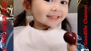 抖音 Goodlife Channel 娱乐分享 萁萁baby qiqi lucu 萁爸不在 盘她 #008
