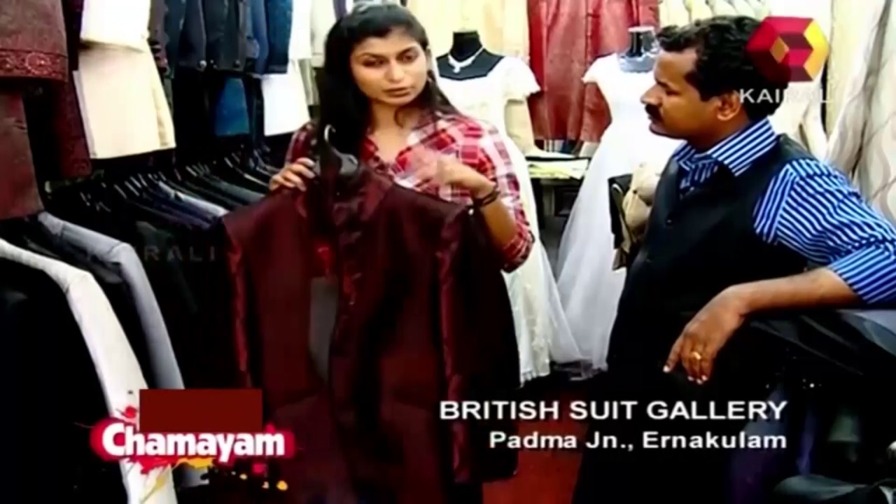 Chamayam | Suits at British Suit Gallery Ernakulam