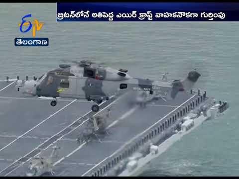 New UK Aircraft Carrier HMS Queen Elizabeth Arrives at Port