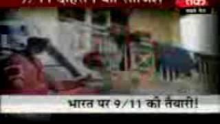 shahzad azamgarh an indian pilot bomb aajtak news