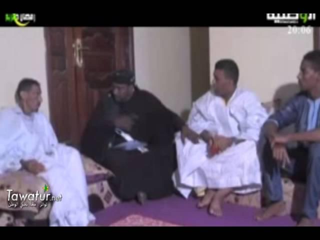 سلسلة فوضي أعْلَ فوضي - العريس الخليجي