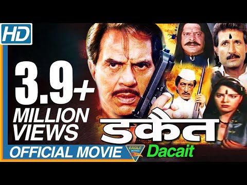 Dacait Hindi Full Movie || Dharmendra,Satnam kaur, Prithvi, Ishrat Ali | Bollywood Hindi Full Movies