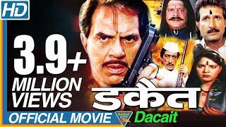 Dacait Hindi Full Length Movie Dharmendra Satnam kaur Eagle Hindi Movies