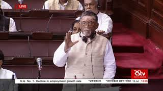 Rajya Sabha Monsoon Session   Question Hour   July 18, 2018