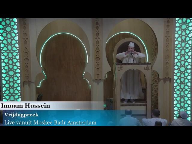 Imaam Hussein Rechten van echtgenoten