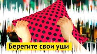 видео Звукоизоляция - берегите уши