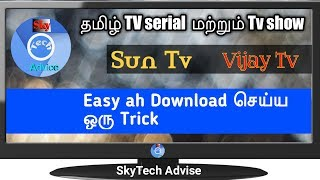 Download Tamil Tv serials & Tv shows || in tamil || STA