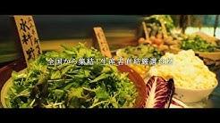 キャリー グルメ グルメキャリー/飲食店で働く人の転職サイト【徹底解説】