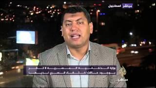 نافذة تفاعلية..تزايد معدلات الاختفاء القسري في مصر