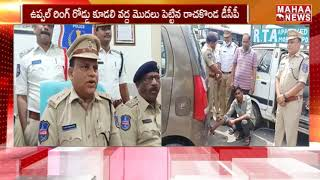 Rachakonda Traffic DCP Distribute Helmets To Intensify Road Safety Drive | Uppal | MAHAA HYDERABAD
