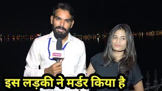 Fake Reporter Prank Part 8 | Bhasad News | Pranks in India
