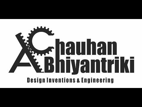 Технические науки 2 Видео - Страница 4 —