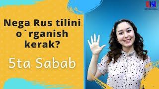 Nega Rus tilini o`rganish kerak? 5 ta sabab!