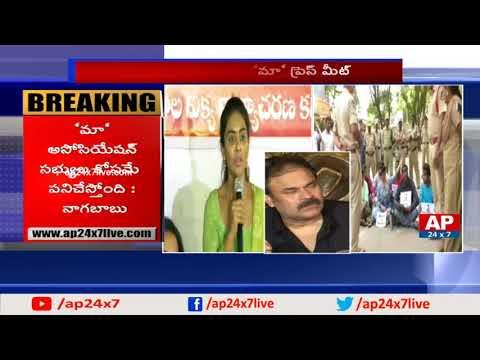 Actor Naga Babu Holds Press Meet On Sri Reddy Comments | Hyderabad | AP24x7
